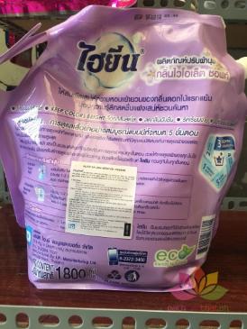 Nước xả vải Hygiene túi 1.8l ảnh 5
