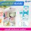 Kem trị mụn Yanhee Acne Cream ảnh 6