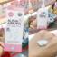 Sữa dưỡng thể Alpha Arbutin Collagen Lotion 3 Plus ảnh 2