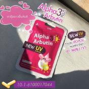Ảnh sản phẩm Bột Kích Trắng Alpha Arbutin 3 Plus UV 2