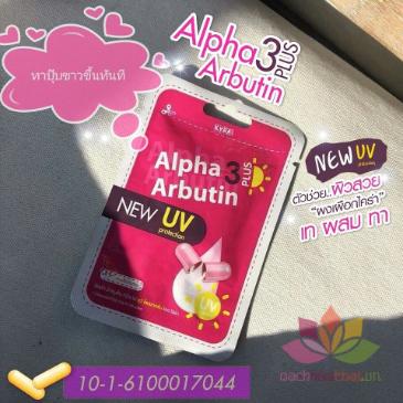 Bột Kích Trắng Alpha Arbutin 3 Plus UV ảnh 8