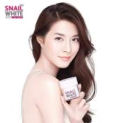 Ảnh sản phẩm Kem dưỡng trắng da Snail White Namu 2