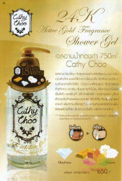 Sữa tắm Cathy Choo Vàng 24K Active Gold  ảnh 7