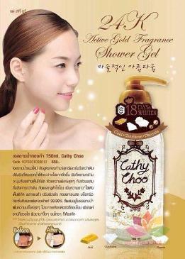 Sữa tắm Cathy Choo Vàng 24K Active Gold  ảnh 10