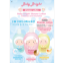 Dữa tắm  Baby Bright  Shower Lotion ảnh 7