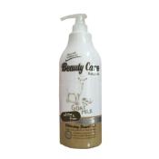 Ảnh sản phẩm Sữa tắm dê ngọc trai Whitening Shower Gel 1