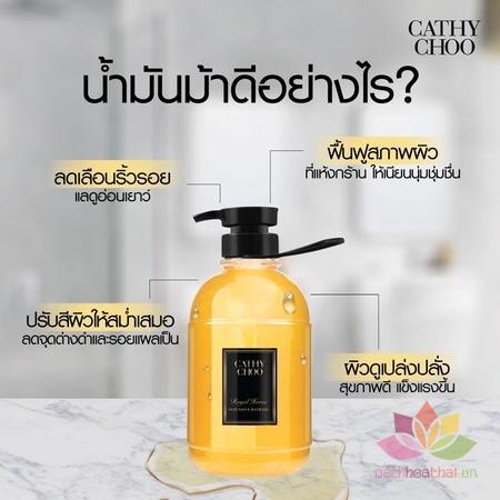 Sữa tắm Cathy Choo Royal Horse 1000ml