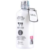 Ảnh sản phẩm Sữa tắm trắng Scentio Milk Plus Bright & White Shower Cream 450 ml 2