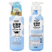 Ảnh sản phẩm Sữa tắm Hokkaido Milk Whitening 1