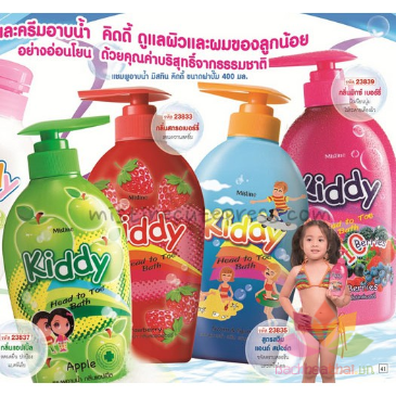 Tắm gội Mistine Kiddy ảnh 4