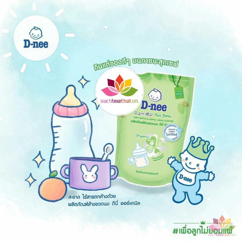 Nước rửa bình sữa Dnee Organic túi 600ml ảnh 2