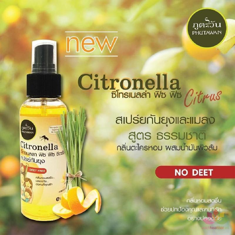 Tinh dầu xịt chống muỗi côn trùng Citronella Phutawan ảnh 3
