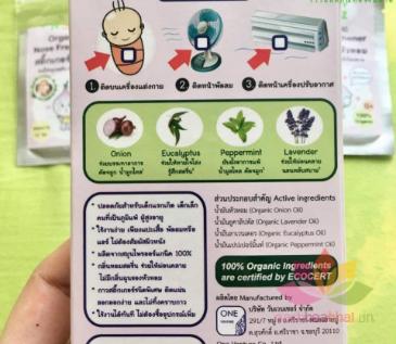 Miếng dán trị viêm mũi cho bé Organic Nose Freshener ảnh 2