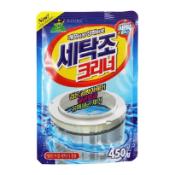 Ảnh sản phẩm Bột tẩy vệ sinh lồng máy giặt Sandokkaebi  1
