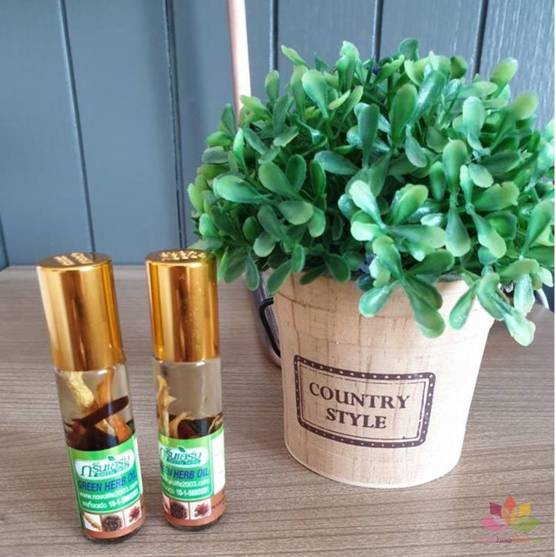 Dầu lăn sâm Green Herb Oil  ảnh 2