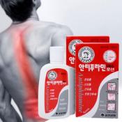 Ảnh sản phẩm Dầu xoa bóp Antiphlamine Hàn quốc 2