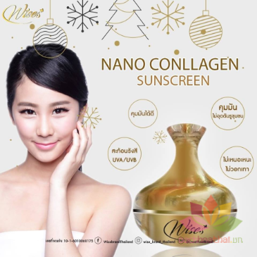Kem chống nắng Wise Nano Collagen SunsCreen ảnh 5