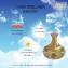 Kem chống nắng Wise Nano Collagen SunsCreen ảnh 10