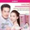 Kem chống nắng trắng da Whitening Sunscreen L-glutathione Magic Cream ảnh 7