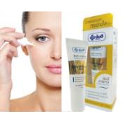 Ảnh sản phẩm Kem dưỡng trị thâm quầng mắt Yanhee Eye Gel 2