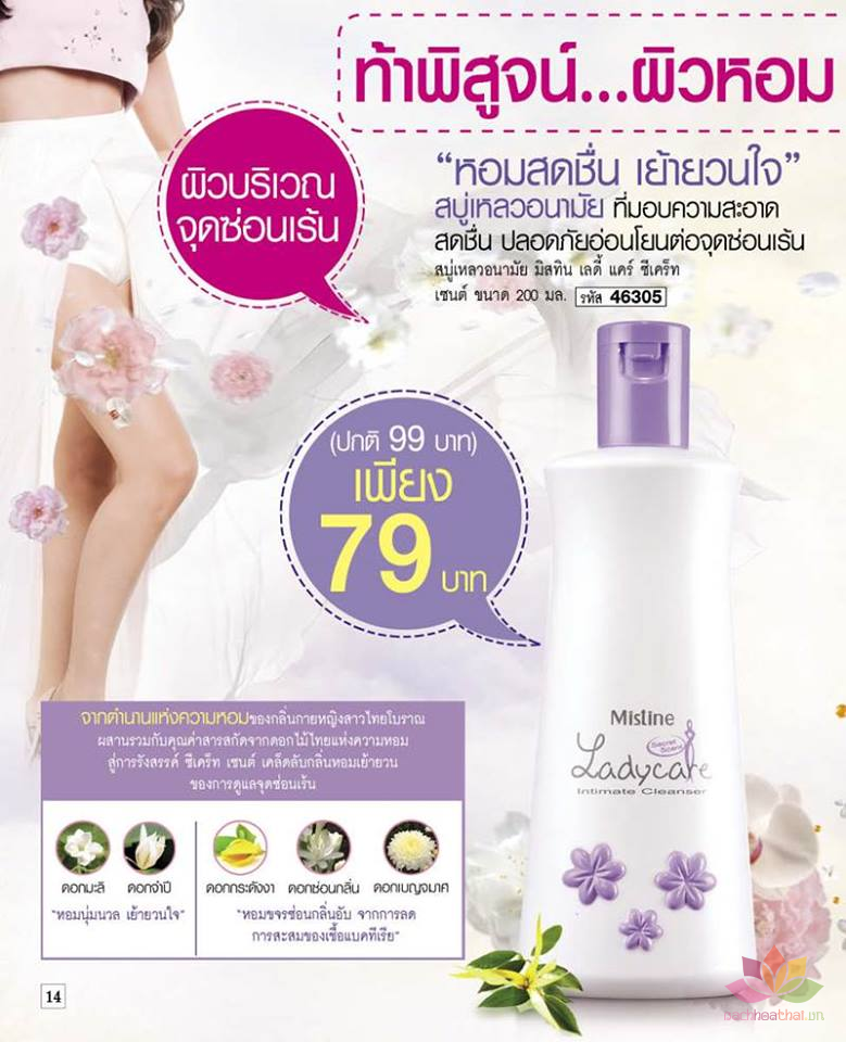 Dung dịch vệ sinh phụ nữ Mistine Ladycare