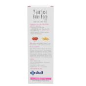 Ảnh sản phẩm Kem dưỡng Yanhee Baby Face Cream 2