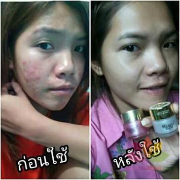 Kem dưỡng trắng ban đêm Beauty 3 Night Cream ảnh 9