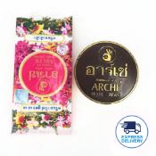 Ảnh sản phẩm Kem làm trắng da Arche Pearl Cream Thái Lan 1