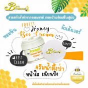 Ảnh sản phẩm Kem ong Forest Honey Bee Cream 2