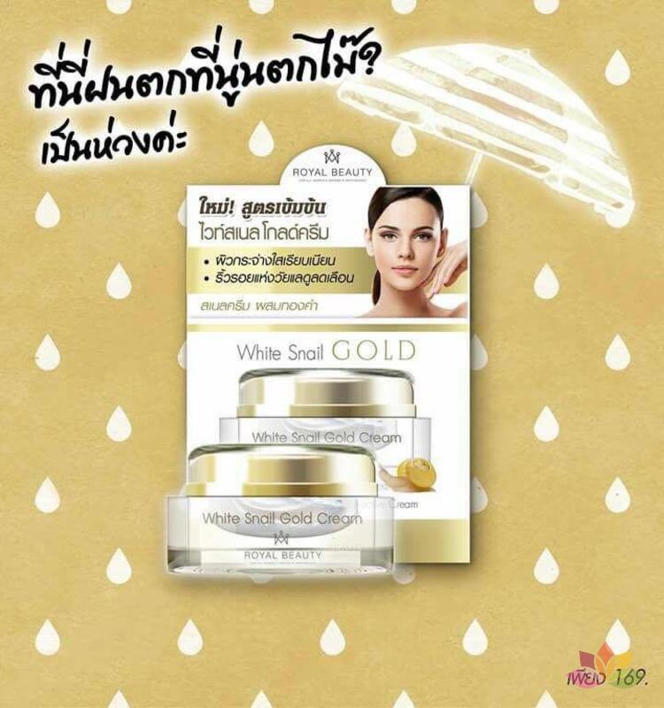 KEM ỐC SÊN WHITE SNAIL GOLD THÁI LAN ảnh 3