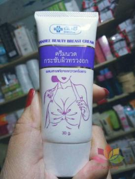 Kem nâng săn chắc ngực Yanhee Beauty Breast Cream ảnh 2