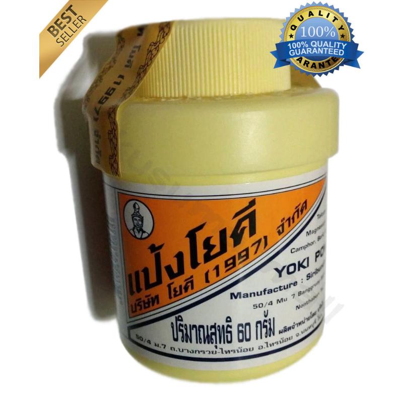 Phấn khử mùi hôi chân Thái Lan Yoki Powder ảnh 1