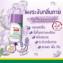 Phấn khử mùi Taoyeablok Deodorant Powder ảnh 6