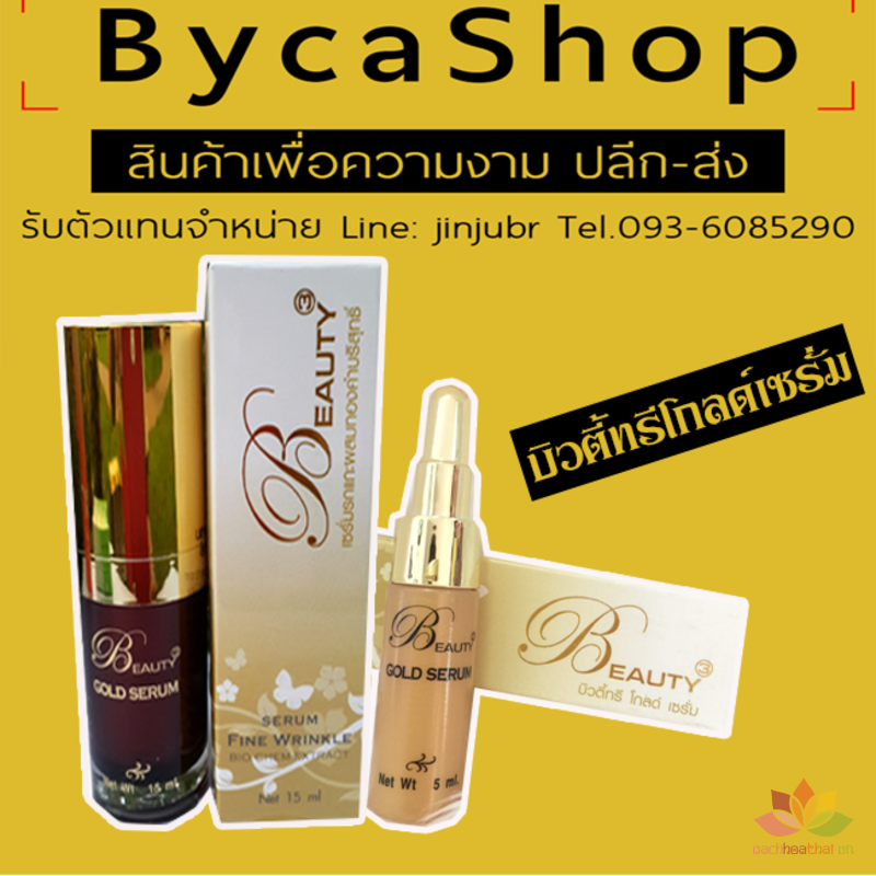 Gold Serum Beauty3 ảnh 6