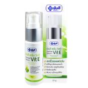 Ảnh sản phẩm Serum giảm nếp nhăn chống lão Yanhee  Vit E  1