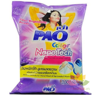 Bột giặt PAO 5kg ảnh 2