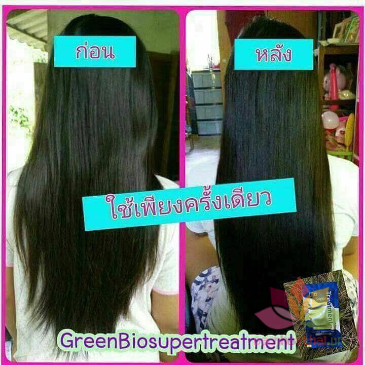 Ủ tóc Green Bio Supper Treatment ảnh 7