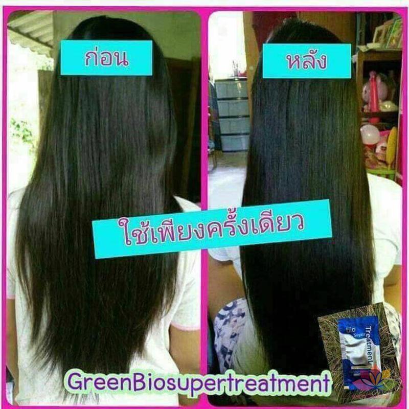 Ủ tóc Green Bio Supper Treatment ảnh 6