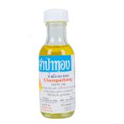 Ảnh sản phẩm Dầu Olive chăm sóc da Chumpathong Olive Oil Thai (20ML) 1