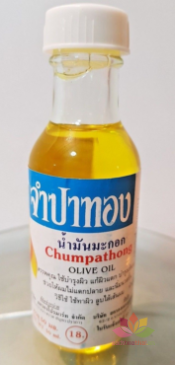 Dầu Olive chăm sóc da Chumpathong Olive Oil Thai (20ML) ảnh 3