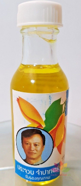 Dầu Olive chăm sóc da Chumpathong Olive Oil Thai (20ML) ảnh 5
