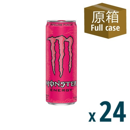 Monster Pipeline Punch