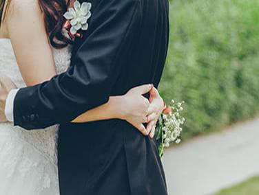 landing page wedding