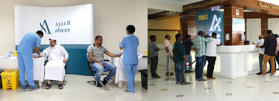 Free medical check-up by QIC Group & QLM Life & Medical Insurance