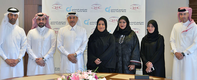 QIC is the official sponsor of Arab Conference on the Role ...
