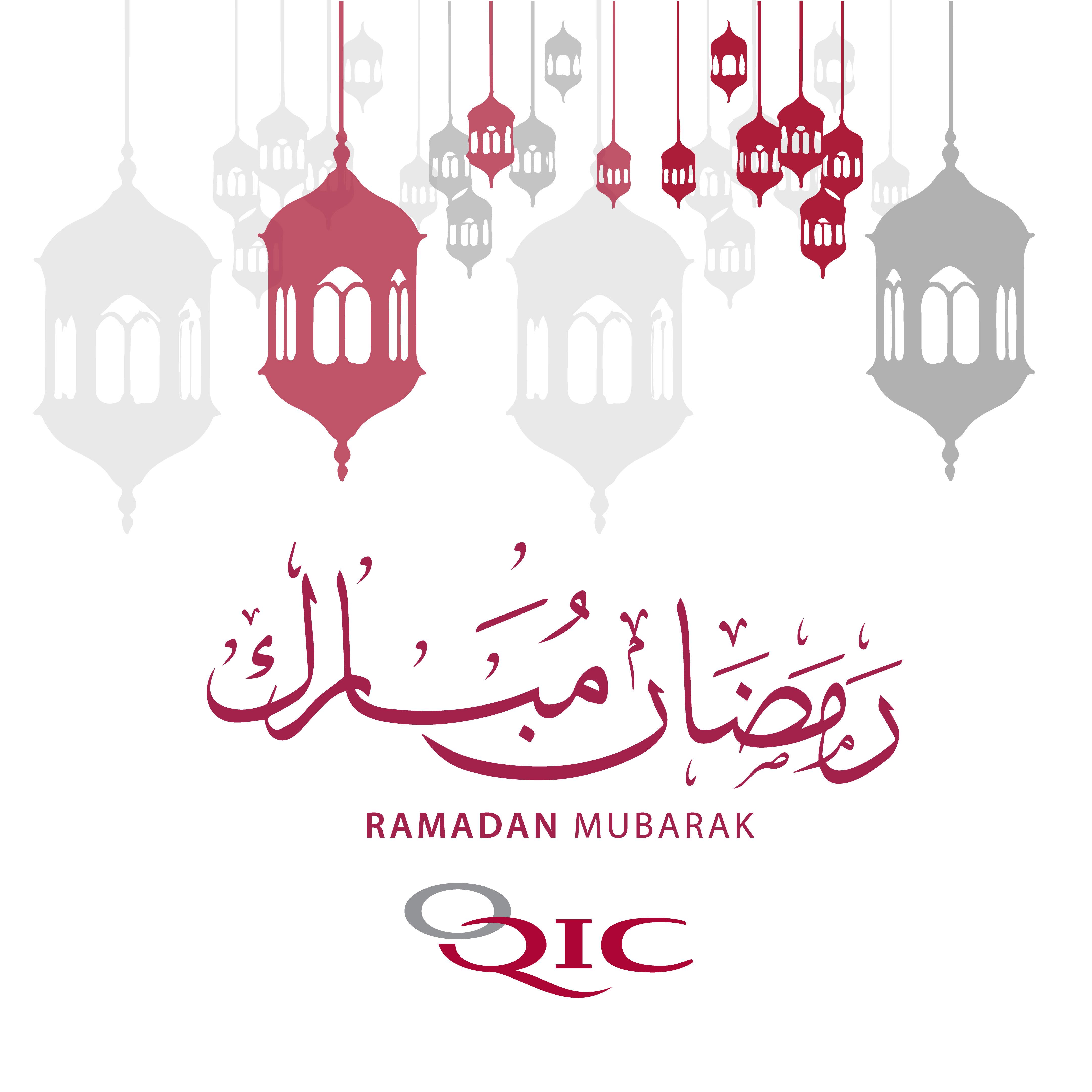 Ramadan-OQIC2018