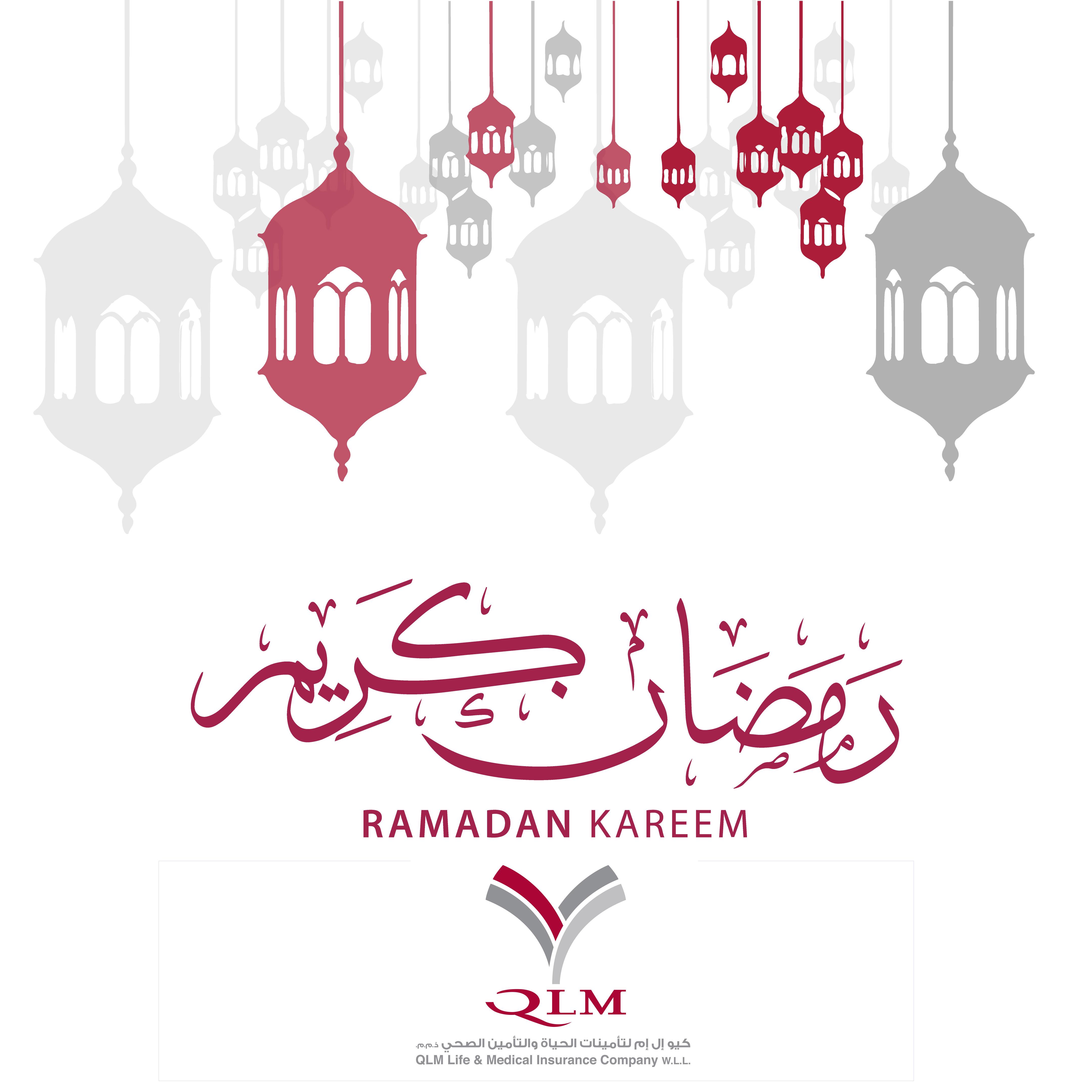 QIC-Ramadan-QLM-2018
