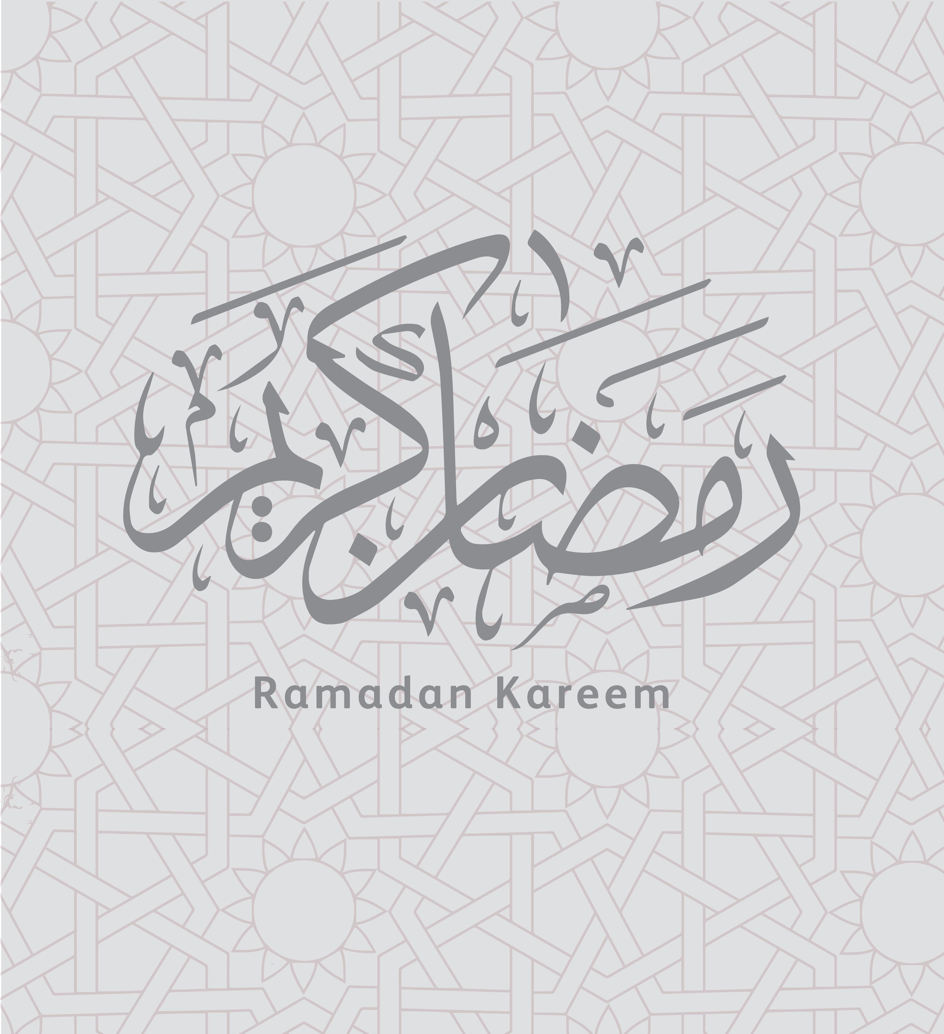 Ramadan_greeting