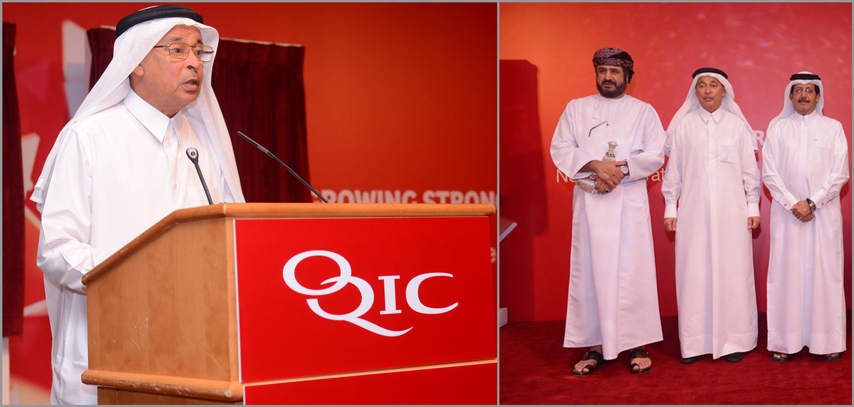 OQIC-Qatar Qlm Medical Claim Form on