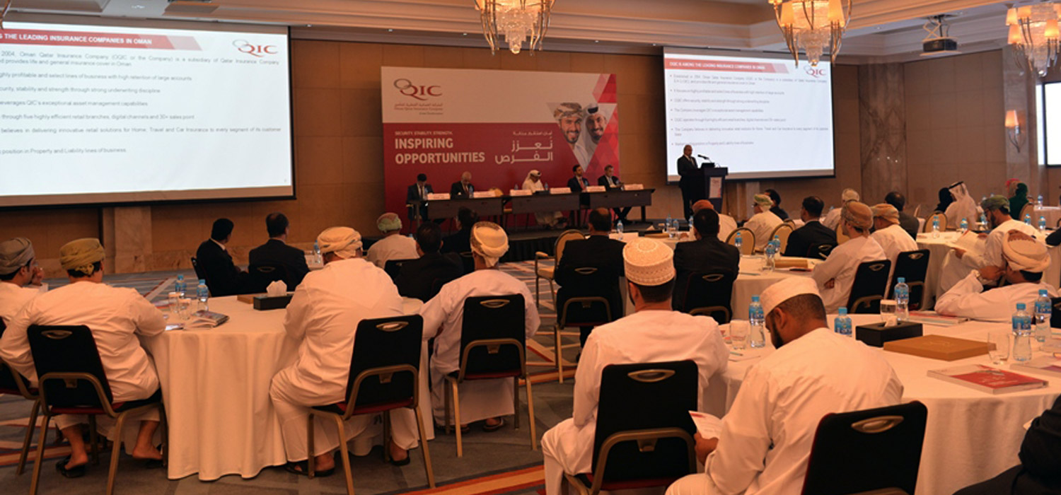 QIC Group's subsidiary OQIC attracts huge response from